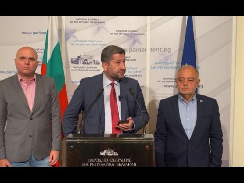 Официално: Демократична България няма да подкрепи правителството на ИТН