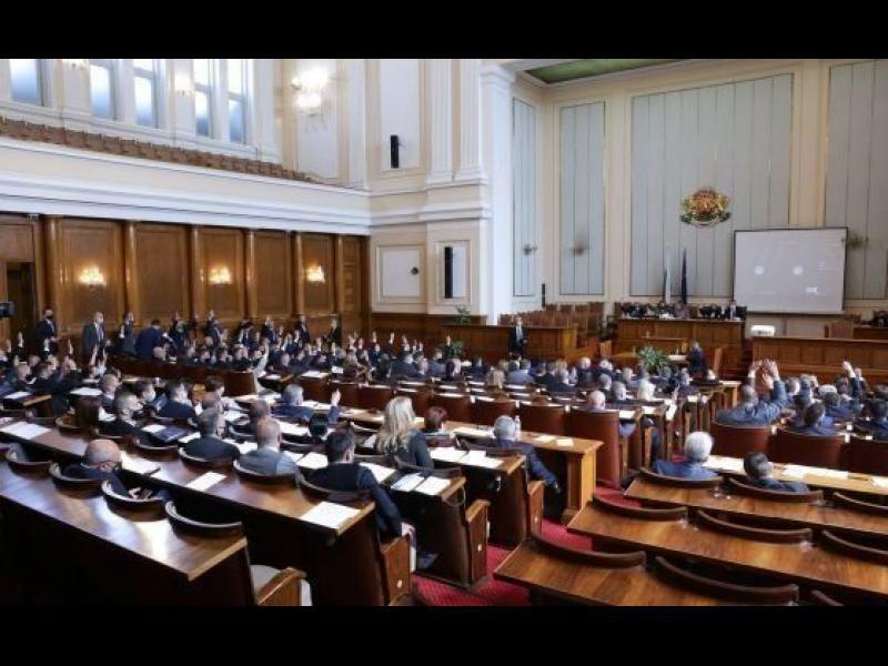 Парламентът най-сетне има постоянни комисии