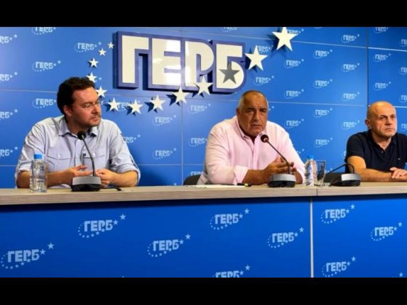 Борисов: Няма да подкрепим правителство на ИТН, защото не сме поканени