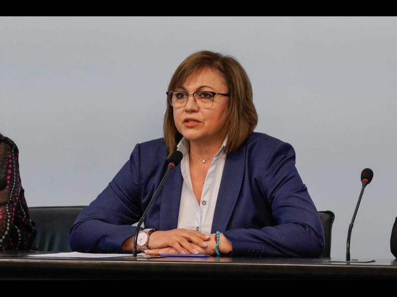 Ако получи мандат, БСП ще предложи служебния кабинет