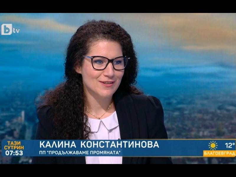 Калина Константинова, ПП: Не сме президентска партия, но ще го подкрепим в надпреварата