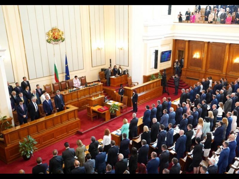 Какво се очакваше от 46-ия парламент и какво стана всъщност