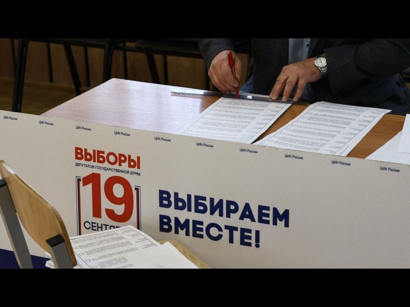 Русия избира парламент