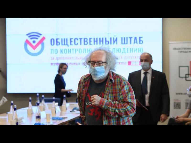 Русия: Партията на властта е победител, но в Москва ще се брои наново - картинка 1
