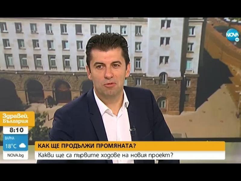 Кирил Петков: Гешев да си ходи задължително