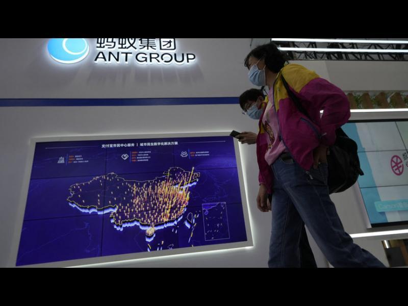 """Китай разцепва финансовия бизнес на """"Алибаба"""" с пряк достъп до потребителски данни"""